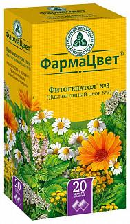 Сбор желчегонный n3 фитогепатол n20 фильтр-пакет