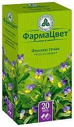 Фиалка трехцветная трава 20 шт. фильтр-пакет