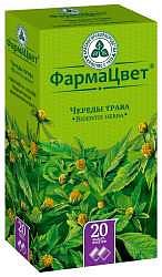 Череда трава 1,5г 20 шт. фильтр-пакет