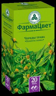 Череда трава 1,5г n20 ф/п