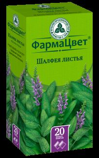 Шалфей листья 1,5г n20 ф/п