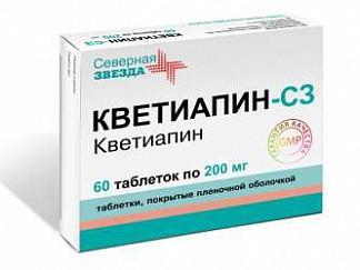 Кветиапин-сз 200мг 60 шт. таблетки покрытые пленочной оболочкой