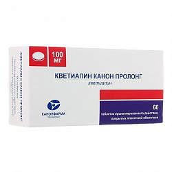 Кветиапин канон 100мг 60 шт. таблетки покрытые пленочной оболочкой
