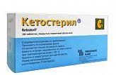 Кетостерил 50мг 100 шт. таблетки покрытые пленочной оболочкой