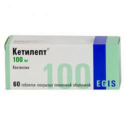 Кетилепт 100мг 60 шт. таблетки покрытые пленочной оболочкой