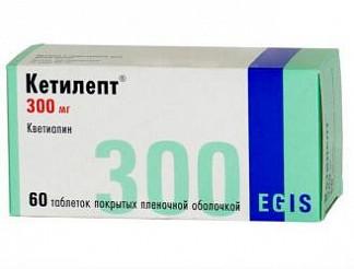 Кетилепт 300мг 60 шт. таблетки покрытые пленочной оболочкой