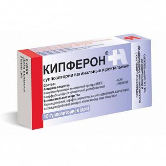 Кипферон 1,22г 10 шт. суппозитории