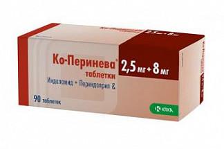 Ко-перинева 2,5мг+8мг 90 шт. таблетки