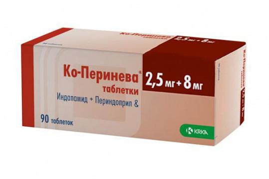 Ко-перинева 2,5мг+8мг 90 шт. таблетки, фото №1