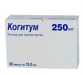 Когитум 250мг 10мл 30 шт. раствор оральный patheon france