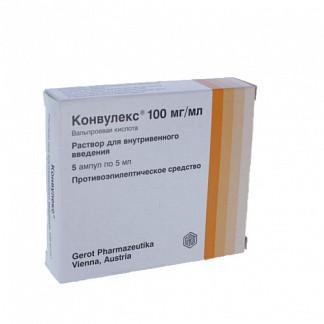 Конвулекс 100мг/мл 5мл 5 шт. раствор для инъекций в/венное введение