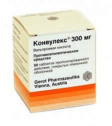 Конвулекс 300мг 50 шт. таблетки пролонгированного действия