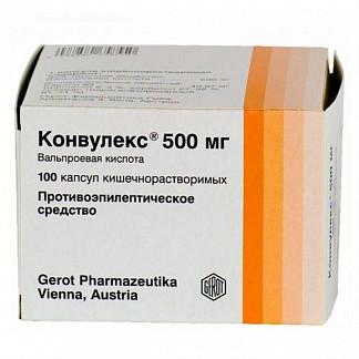 Конвулекс 500мг n100 капс. кишечнорастворимые