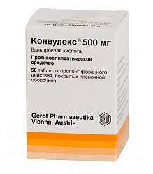 Конвулекс 500мг 50 шт. таблетки пролонгированного действия