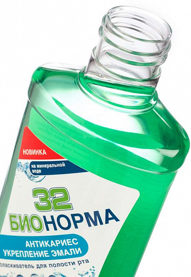 32 бионорма ополаскиватель для полости рта защита от кариеса укрепление эмали 250мл, фото №3