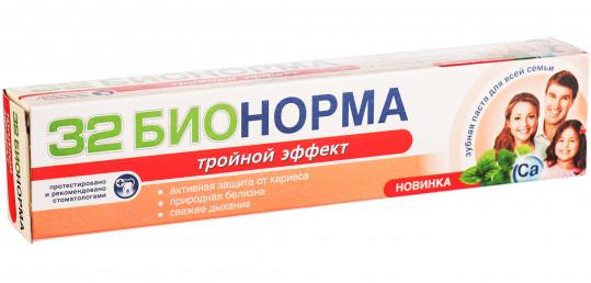 32 бионорма зубная паста тройной эффект 75мл, фото №1