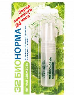 32 бионорма освежитель дыхания мятная свежесть 8мл