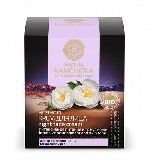 Натура сиберика камчатка крем для лица ночной интенсивное питание и тонус кожи 50мл