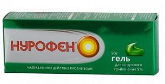 Нурофен 5% 50г гель для наружного применения
