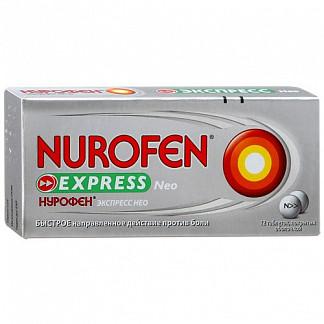 Нурофен экспресс нео 200мг 12 шт. таблетки покрытые оболочкой