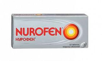 Нурофен 200мг 12 шт. таблетки покрытые оболочкой