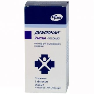 Дифлюкан 2мг/мл 200мл р-р д/инфузий