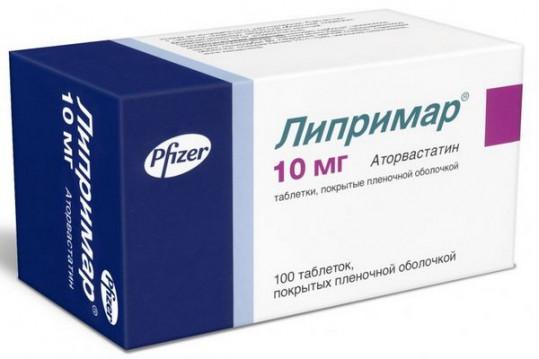 Липримар 10мг 100 шт. таблетки покрытые пленочной оболочкой pfizer ireland pharmaceuticals, фото №1
