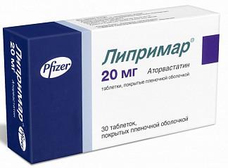 Липримар 20мг 30 шт. таблетки покрытые пленочной оболочкой pfizer ireland pharmaceuticals