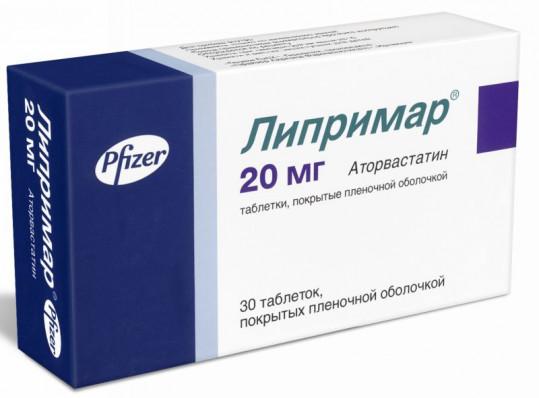 Липримар 20мг 30 шт. таблетки покрытые пленочной оболочкой pfizer ireland pharmaceuticals, фото №1