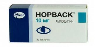 Норваск 10мг 30 шт. таблетки