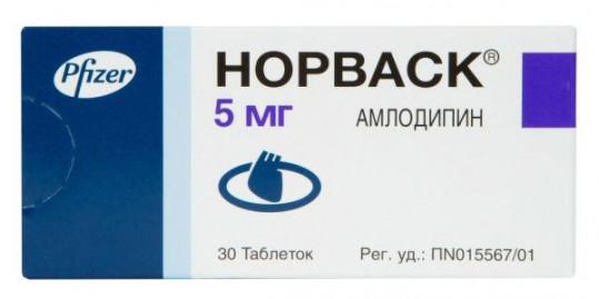 Норваск 5мг 30 шт. таблетки, фото №1