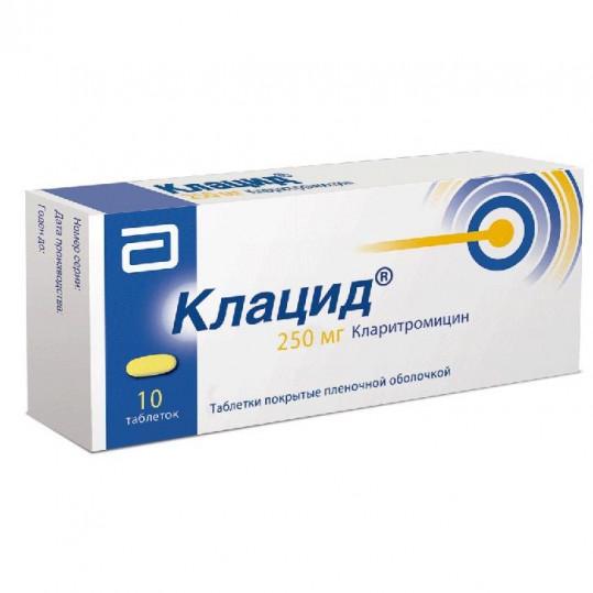 Клацид 250мг 10 шт. таблетки покрытые пленочной оболочкой, фото №1