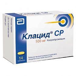 Клацид ср 500мг 14 шт. таблетки пролонгированного действия покрытые пленочной оболочкой