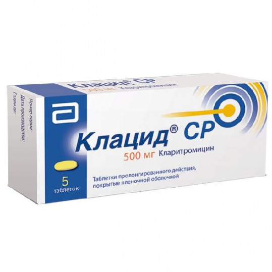 Клацид ср 500мг 5 шт. таблетки пролонгированного действия покрытые пленочной оболочкой, фото №1