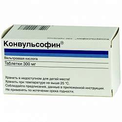 Конвульсофин 300мг 100 шт. таблетки