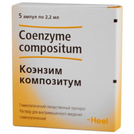 Коэнзим композитум 2,2мл 5 шт. раствор ампулы biologische heilmittel heel gmbh, фото №1