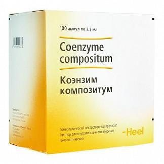 Коэнзим композитум 2,2мл 100 шт. раствор для инъекций biologische heilmittel heel gmbh