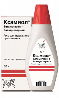 Ксамиол 30г гель для наружного применения