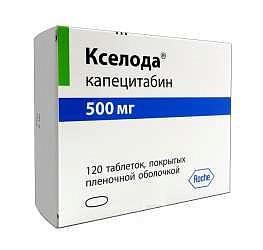 Кселода 500мг 120 шт. таблетки покрытые пленочной оболочкой