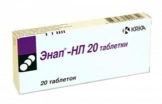 Энап-нл 20 12,5мг+20мг 20 шт. таблетки