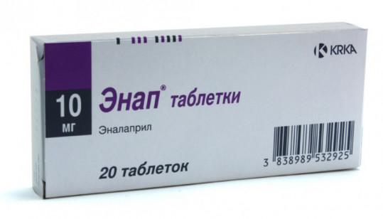 Энап 10мг 20 шт. таблетки, фото №1