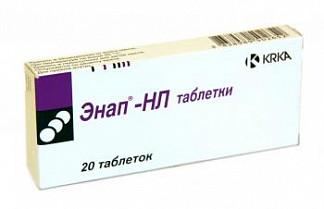 Энап-hл 12,5мг+10мг 20 шт. таблетки