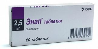 Энап 2,5мг 20 шт. таблетки