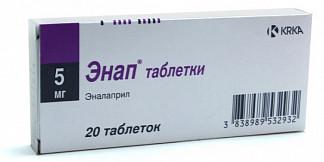 Энап 5мг 20 шт. таблетки