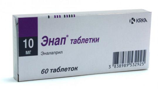 Энап 10мг 60 шт. таблетки, фото №1