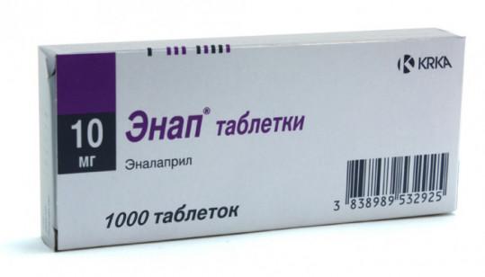 Энап 10мг 1000 шт. таблетки, фото №1