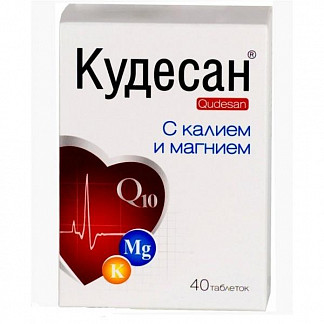 Кудесан q10 таблетки с калием и магнием 40 шт. внешторг фарма