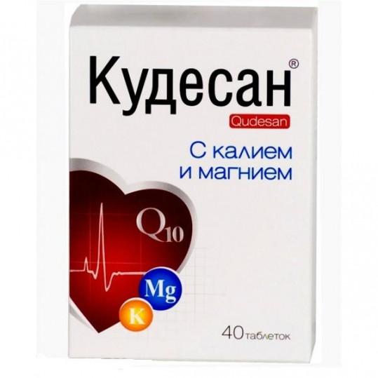 Кудесан q10 таблетки с калием и магнием 40 шт. внешторг фарма, фото №1