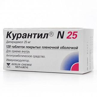 Курантил n 25мг 120 шт. таблетки