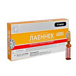 Лаеннек купить в москве в аптеках